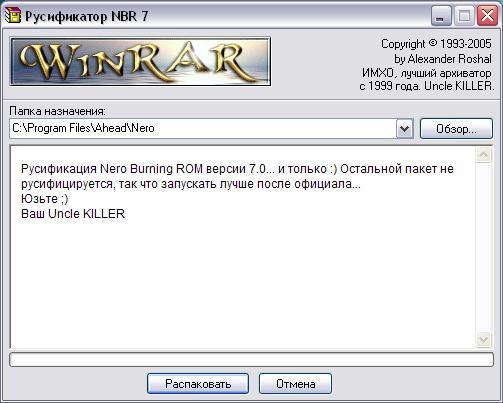 Nero Русифицированную Версию